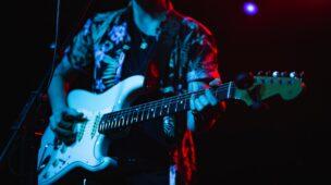 velocidade na guitarra